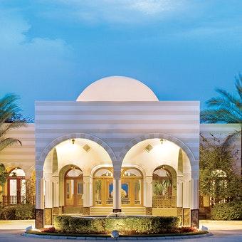 Main entrance at The Oberoi Sahl Hasheesh, Hurghada