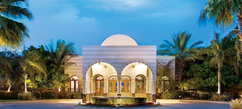 Main entrance at The Oberoi Sahl Hasheesh, Hurghada