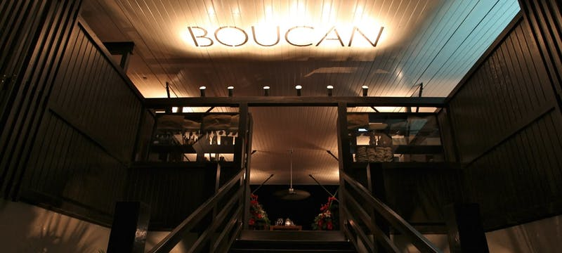 Entrance to Boucan by Hotel Chocolat