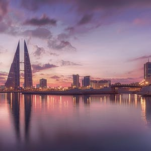 Luxury Bahrain Holidays