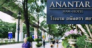Street sign at Anantara Siam Bangkok Hotel