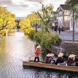Luxury Kurashiki Holidays