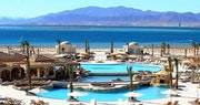 Beach and pool at Kempinski Hotel Soma Bay, Egypt