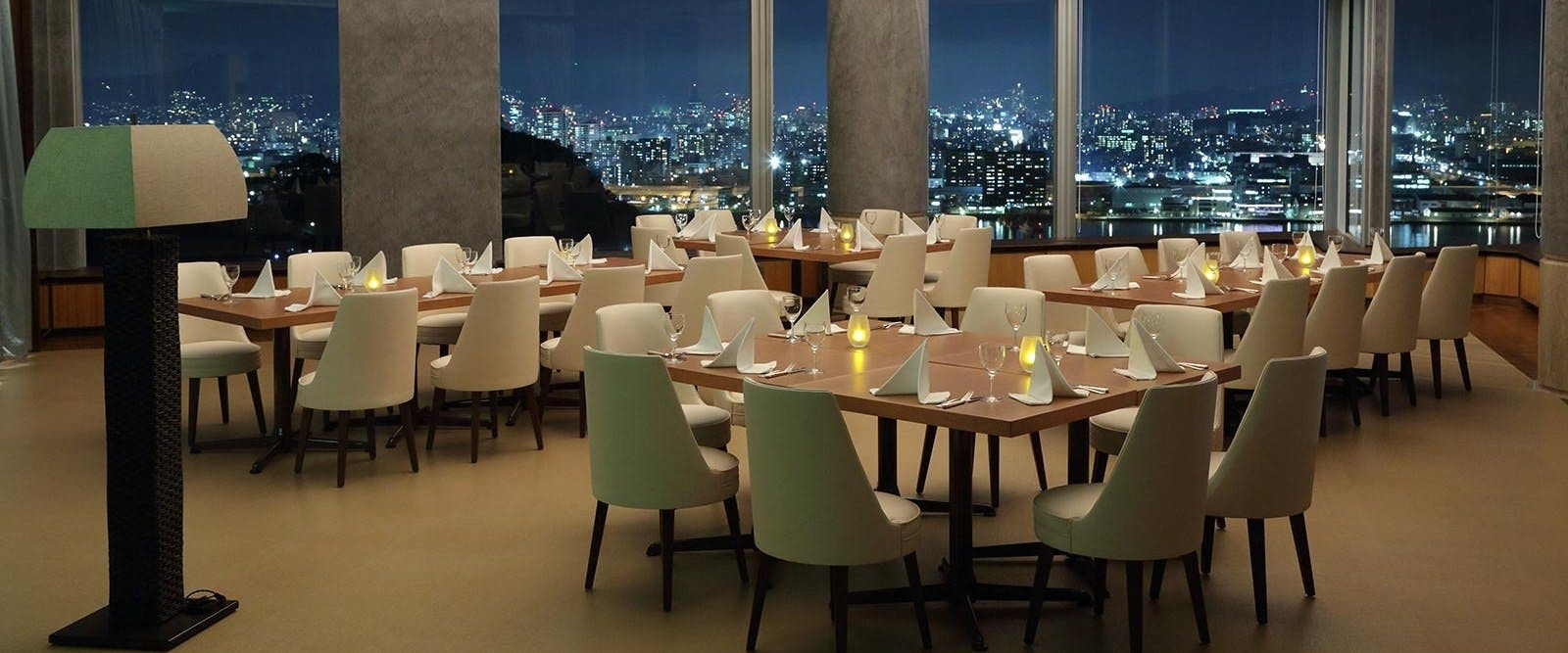 Sky Lounge Restaurant at Grand Prince Hotel Hiroshima, Japan